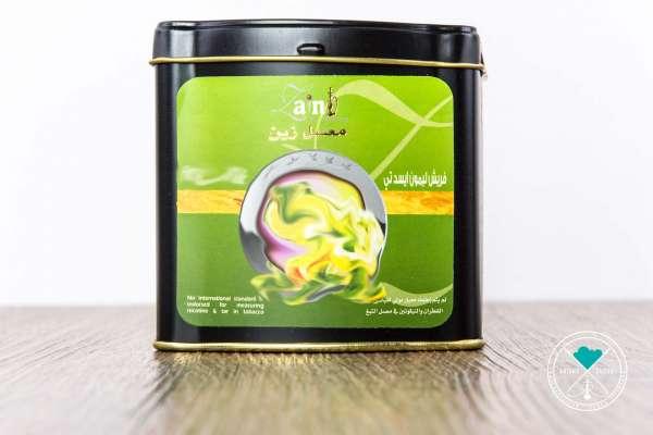 Zain Molasses   Lemn Tea   250g