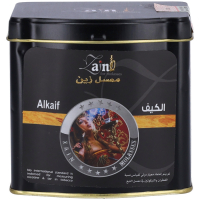 Zain Molasses | Alkaif | 250g