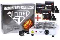 Angebot | Sinned 5 Minutes Inferno + 3KG Shisko