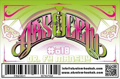 Absolem #018 | DR. FU MANCHU | 200g