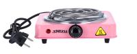 ShiZu | Kohleanzünder | Pink | 1000 Watt